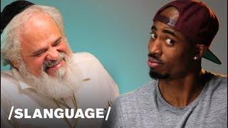 Jewish People Guess Urban Slang