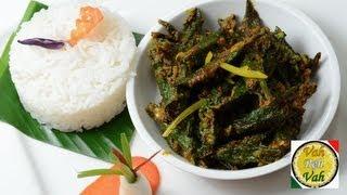Rai Wali Bhindi-Mustard Okra ..