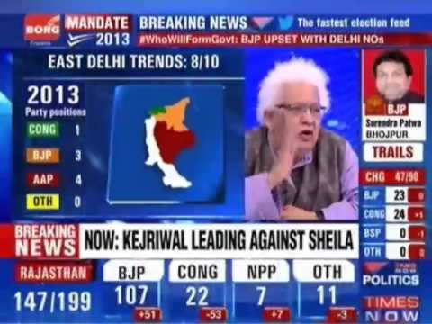 Delhi election results Kejriwal leads Sheila in New Delhi