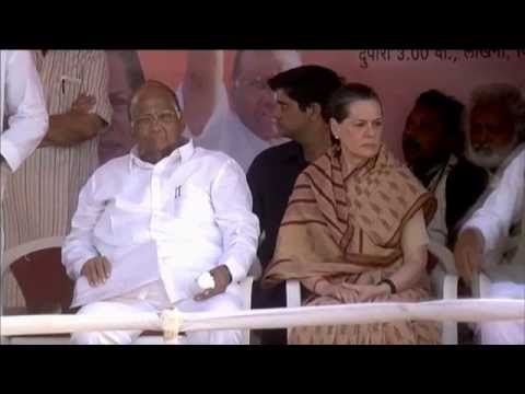 Sonia Gandhi's Public Rally in Bhandara, Maharashtra on 5th April 2014