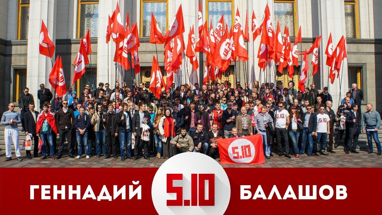 """""""Демальянс"""" проходит в Киевсовет - Цензор.НЕТ 6539"""