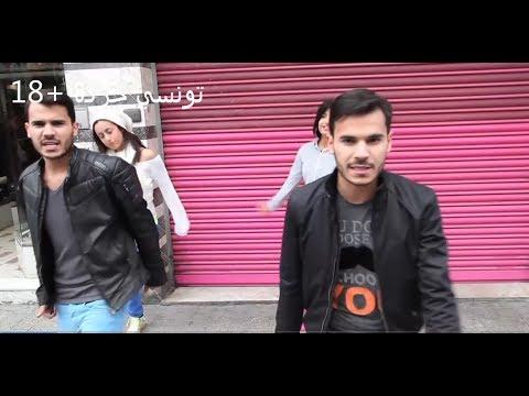 image vidéo كليب تونسي جديد ، أكبر كارثة في تاريخ تونس