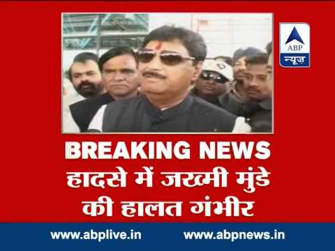 Union minister Gopinath Munde critically injured in road accident