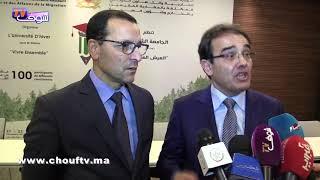 بالفيديو..بنعتيق يؤكد من إفران أن وزارة الجالية المغربية تُطبق التوجيهات الملكية..عندنا 7000 طبيب مغربي بالخارج |