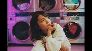 甜約翰 Sweet John【 留給你的我從未 Those Things I Kept 】Official Music Video