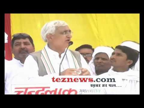 Salman Khurshid attack on  Narendra Modi