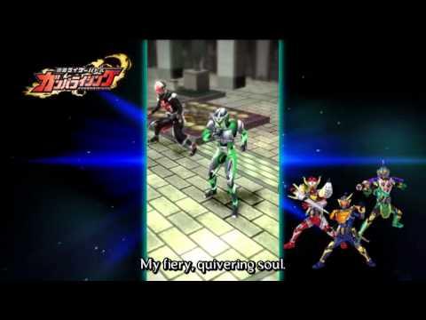 Kamen Rider Gaim Ganbarizing Commercial (English Sub)