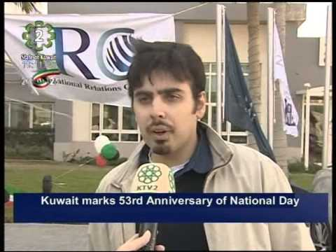 Kuwait marks 53rd Anniversary of National Day