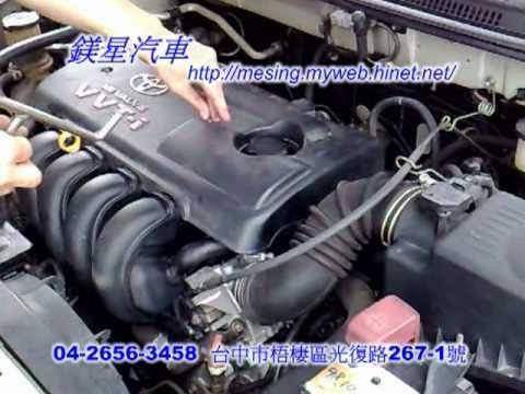 Снятие крышки клапанов на двигателе 1ZZ-FE