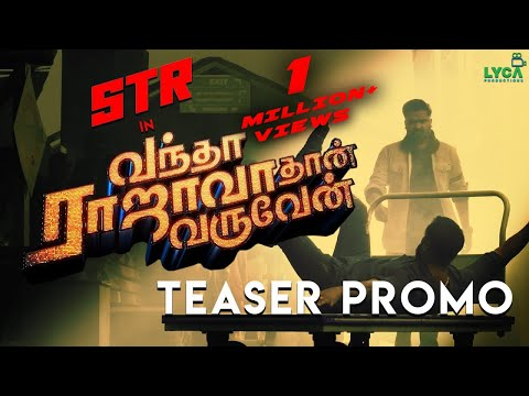 Vantha Rajavathaan Varuven - Teaser Promo - STR - Sundar C - Lyca Productions