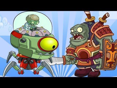 Plants Vs Zombies 2: Far Future Dr Zombot Vs Zomboss King From NEW Kung Fu World