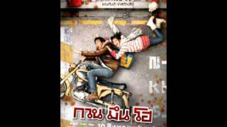 Hello Stranger (Eng Sub) Watch Thai Movie