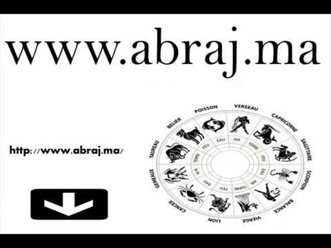 abraj maktoob