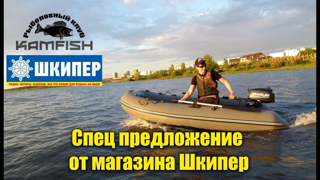рыболовный магазин днепродзержинск