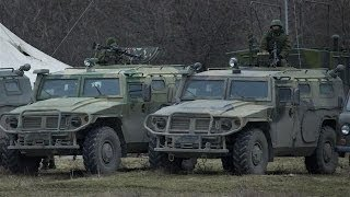 Russia Massing Military Vehicles Along Border with Crimea