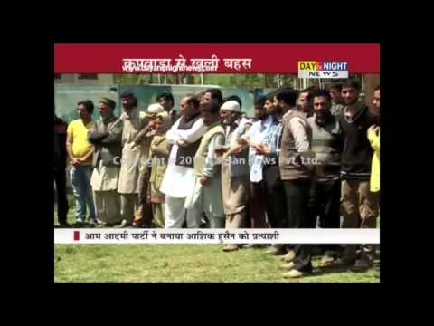 Lok Sabha Elections 2014 | Khuli Behas from Kupwara, J&K | 04 May 2014