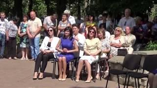 Випуск студентів Сумської філії ХНУВС - 2018