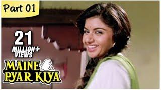 Maine Pyar Kiya (HD) Part 01/13 Blockbuster Romantic