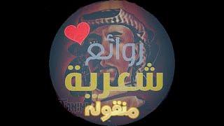 اكتب يا قلم - القاء عبدالله ياسر التميمي