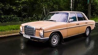 С Уважением к Классике. Mercedes W115 Стас Асафьев
