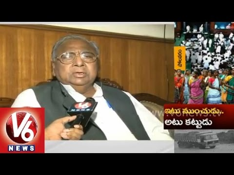 PM Narendra Modi acts like a Dictator in Polavaram issue - T Congress leader VH