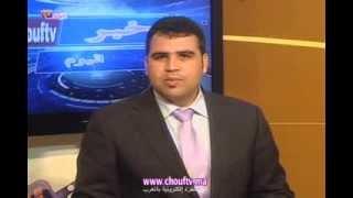 خبر اليوم : حسين أزاز تصريحات الوفا حول الخبز أهانتنا وهذا ردنا على الوزير | تسجيلات صوتية