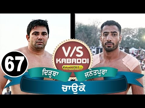 Dirba Vs Janetpura Best Match in Chauke (Bathinda) By Kabaddi365.com