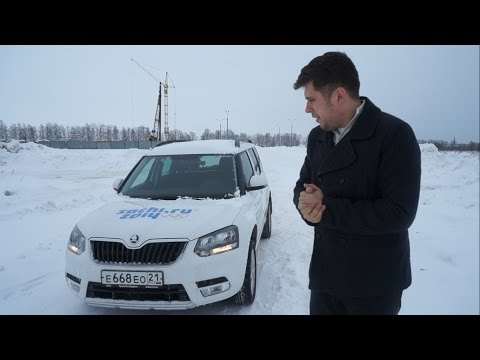 Skoda Yeti 2014 Тест-драйв.Anton Avtoman.