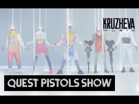 Quest Pistols Show - Санта Лючия