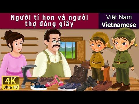 Người tí hon và người thợ đóng giầy - Phim hoạt hình - Vietnamese Fairy Tales