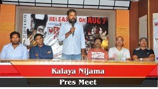 Kalaya Nijama Press Meet