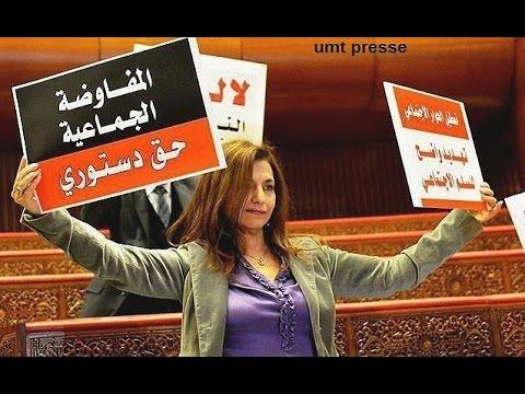 أمال العمري ومديونية المغرب