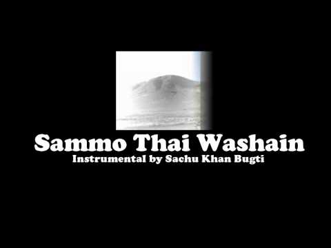 Sammo thai | Balochi Instrumental Music