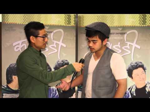 KABADDI Nepali Movie Premiere Show in Sydney, Australia.