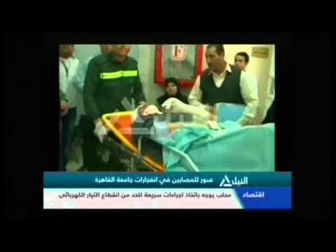 3206WD v2 - EGYPT-BLAST HOSPITAL