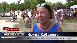 """Игры для детей на пляже в районе """"Стекольный"""""""