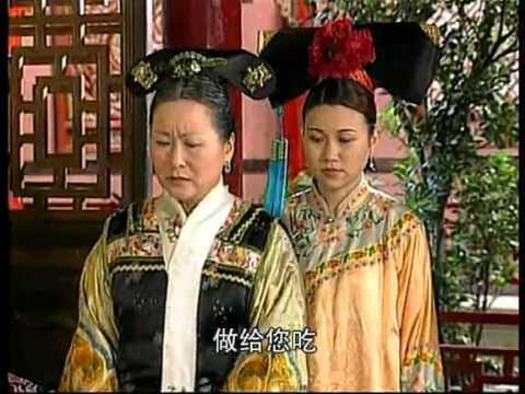 Công chúa Hoài Ngọc 43 (Tiếng Hoa)