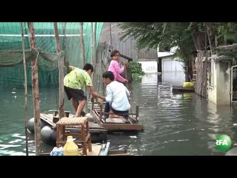 Water Flood Smell in Phnom Penh