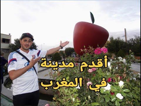 فيديو جديد بمدينة ميدلت العريقة