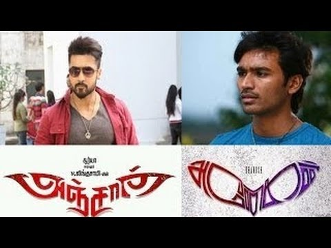Posters of Anjaan and Anegan were identical | Hot Tamil Cinema News