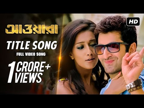 Awara Title Song (2012) (Bengali)