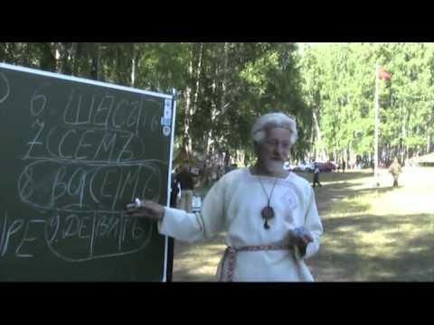 О тайне русского языка (часть II).mp4
