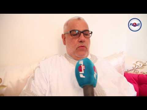 بنكيران يبارك رمضان للمغاربة