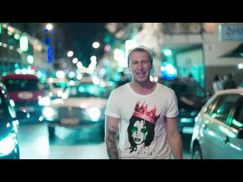 "Chad Da Don ft. Ashley Valentine ""best night  image"