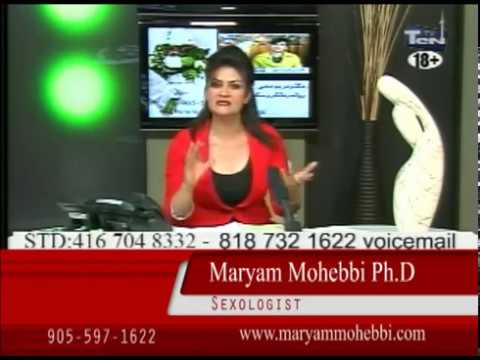 Maryam Mohebbi زنان غیر فعال در سکس