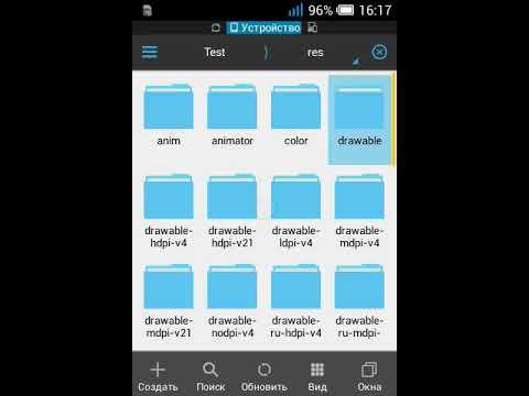 Загружайте Голосамания - накрутка ВК для Android - Appszoom
