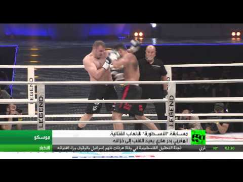 Badr Hari back the title to the vaults legend