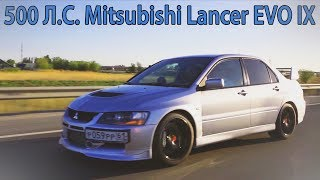 DT_LIVE. Тест 500 л.с. Mitsubishi Lancer EVO IX. DragTimes info video - Драгтаймс инфо видео.