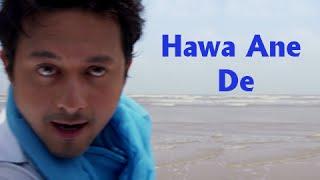 Chal Hawa Ane De Por Bazaar New Song Swapnil Joshi