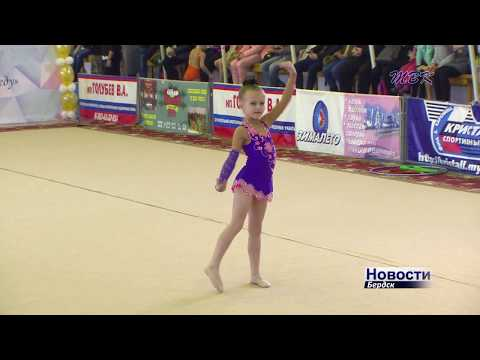 В Бердске прошёл традиционный областной турнир по художественной гимнастике (подробности)